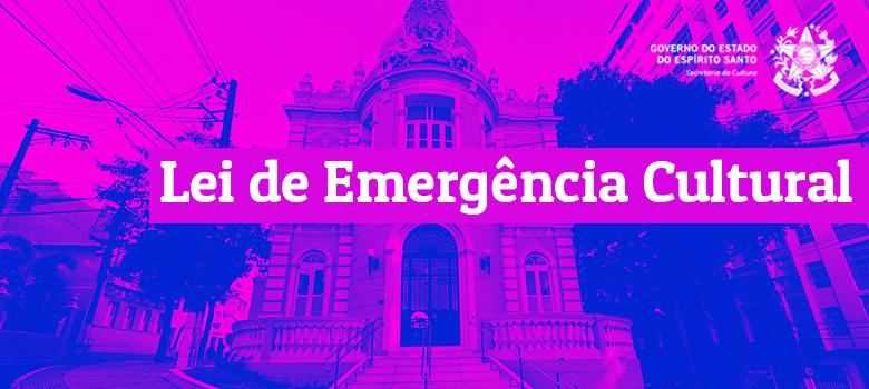 Secult apoia aprovação da Lei de Emergência Cultural