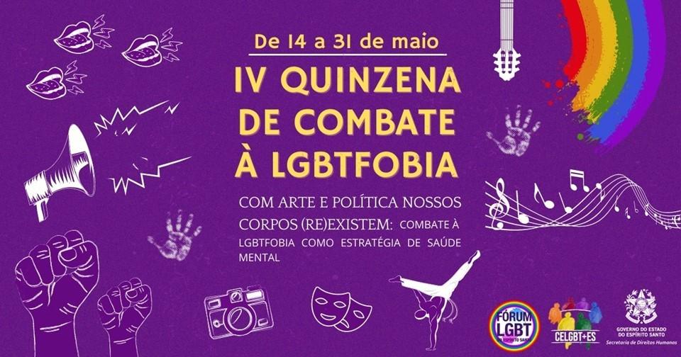 SEDH, Conselho Estadual LGBT e Fórum Estadual LGBT organizam a IV Quinzena de Combate à LGBTFobia